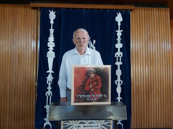 """בר מצווה במרתף חשוך – על הספר """"בר המצווה של סבא מוישל'ה"""" מאת עמנואל בן סבו"""