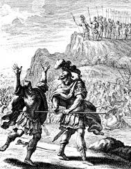 """""""הרדיפה"""" סיפור על המאבק בין יואב בן צרויה ואבנר בן נר של משה שמיר"""