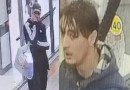 CCTV appeal following disturbance in Grays
