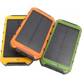 güneş enerjili powerbank