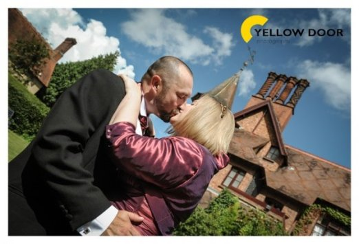 Wedding photographer Five Arrows