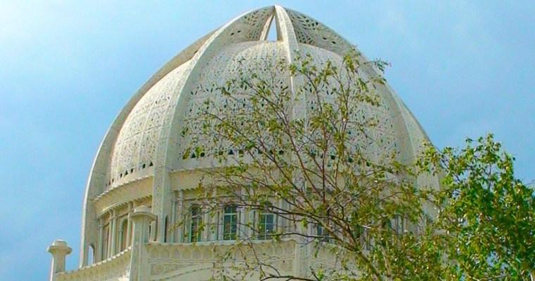 Chicago Nostalgia – Baha'i House of Worship – Wilmette, Illinois