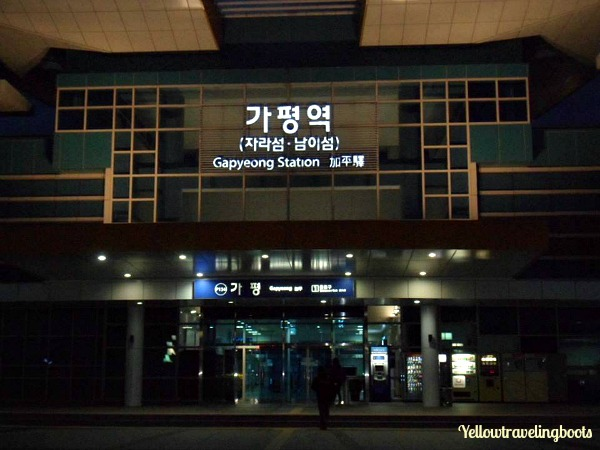 Gapyeong Station_Nami Island and Petit France
