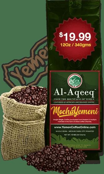 Yemen Coffee Buy Online Yemen Coffee Coffee From Yemen