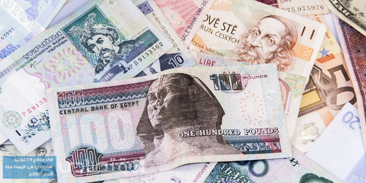 اسعار العملات في مصر اليوم من البنك الاهلى المصرى مقابل الجنيه