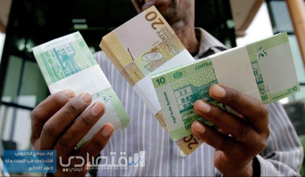 اسعار العملات في السودان اليوم مقابل الجنية السوداني في السوق
