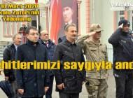 Şalpazarı'nda 18 Mart Şehitler Günü nedeniyle çelenk töreni düzenlendi