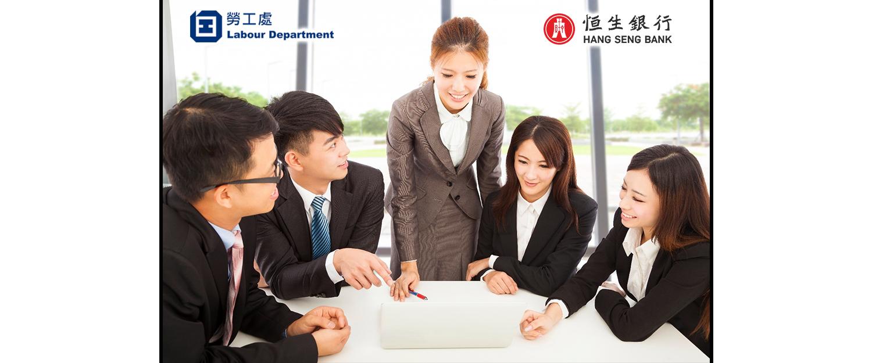 最新資訊及招聘活動