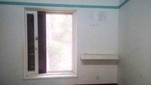 החלון במעונות