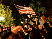 Crowd with American Flag photo by Ted Fu