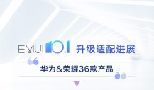 EMUI 10.1/Magic UI 3.1 is live for 36 Huawei/Honor devices in China