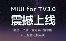 Xiaomi announces MIUI for TV 3.0 in China, Here are all the new features