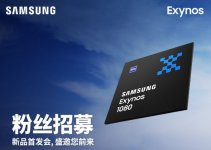 Samsung to unveil Exynos 1080 processor on November 12 in China