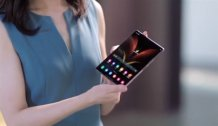 Samsung aims to make foldable smartphones thinner and lighter