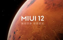 Stable version of MIUI 12.5 will reportedly arrive Late February of 2021; Beta to begin next month