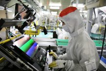 Samsung Display to setup new production line for notebook OLED panels