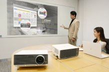 LG launches 2 new projectors are targeted for enterprises