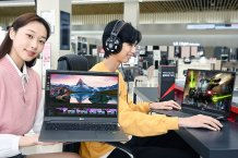 LG unveils the Ultra Gear 17 laptop with a 17″ WQXGA display, 11th-gen Core i5