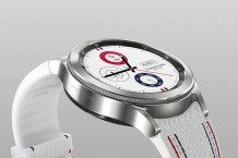 Thom Browne Edition Galaxy Watch 4 Classic price and release date