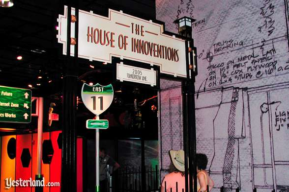 Photo of House of Innoventions at Epcot