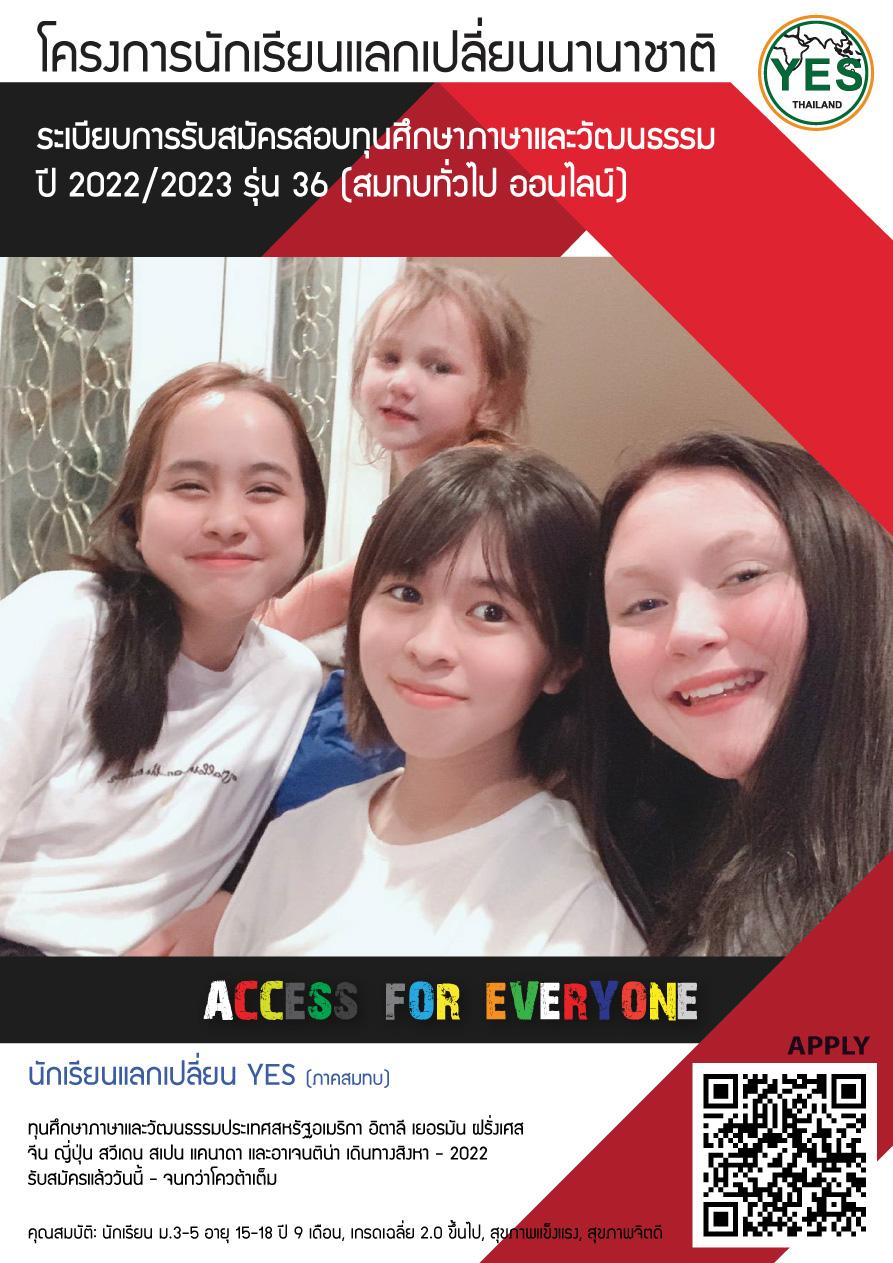 ัYES Thailand
