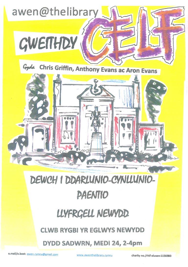gweithdy-celf-medi24