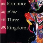 first volume of The Romance of the Three Kingdoms