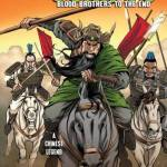 A comic book of Guan Yu