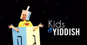 kids-and-yiddish