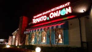 blog 241015 tomato onion