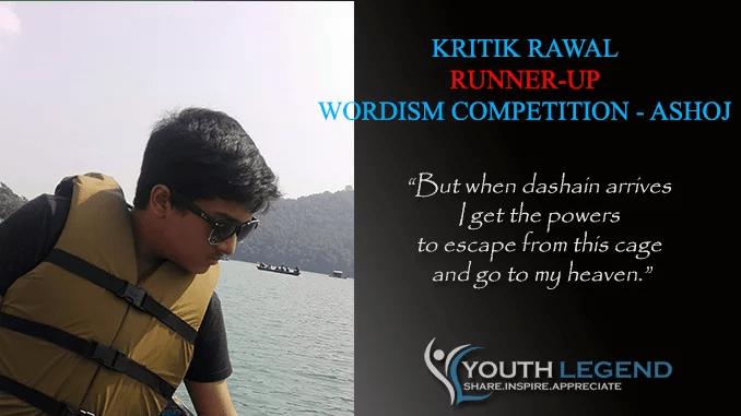 Kritik Rawal Dashain