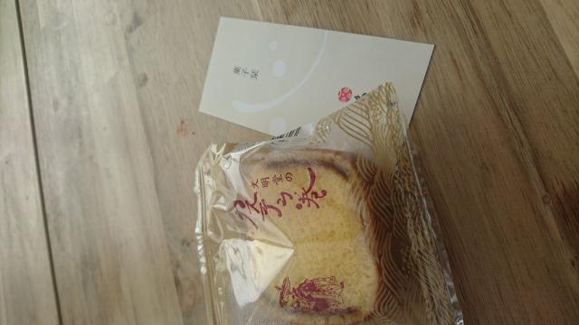 s_日本からのお客様のお土産.JPG