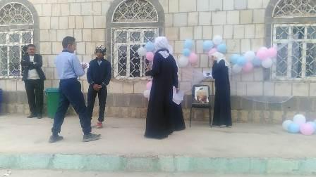 مدارس العظماء تحتفي بالعيد