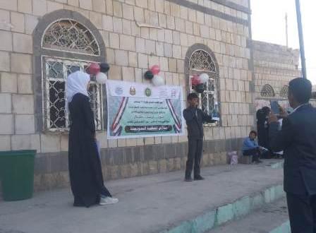 مدرسة العظماء تحتفي بثورة 21 سبتمبر