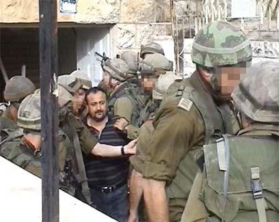 Image result for мерзон арест баргути