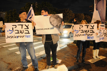 """""""צדק בשבילי"""". מחאת קרוביה של זיתוני (צילום: ירון ברנר)"""