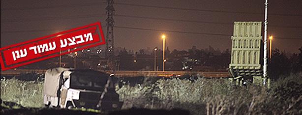 Iron Dome battery near Tel Aviv