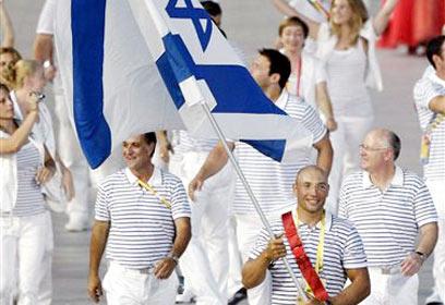 A delegação de Israel entra no Ninho do Pássaro, dia 8
