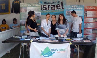 """פעילות הסוכנות בקמפוס UF. """"זה לא עניין פוליטי"""" (צילום: באדיבות הסוכנות היהודית)"""