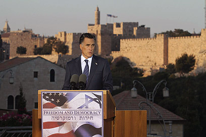 Mitt Romney's speech in Jerusalem