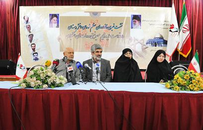משפחות מדעני הגרעין, היום במסיבת העיתונאים
