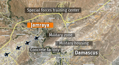 Image result for Jamraya Research and Information Center, photos