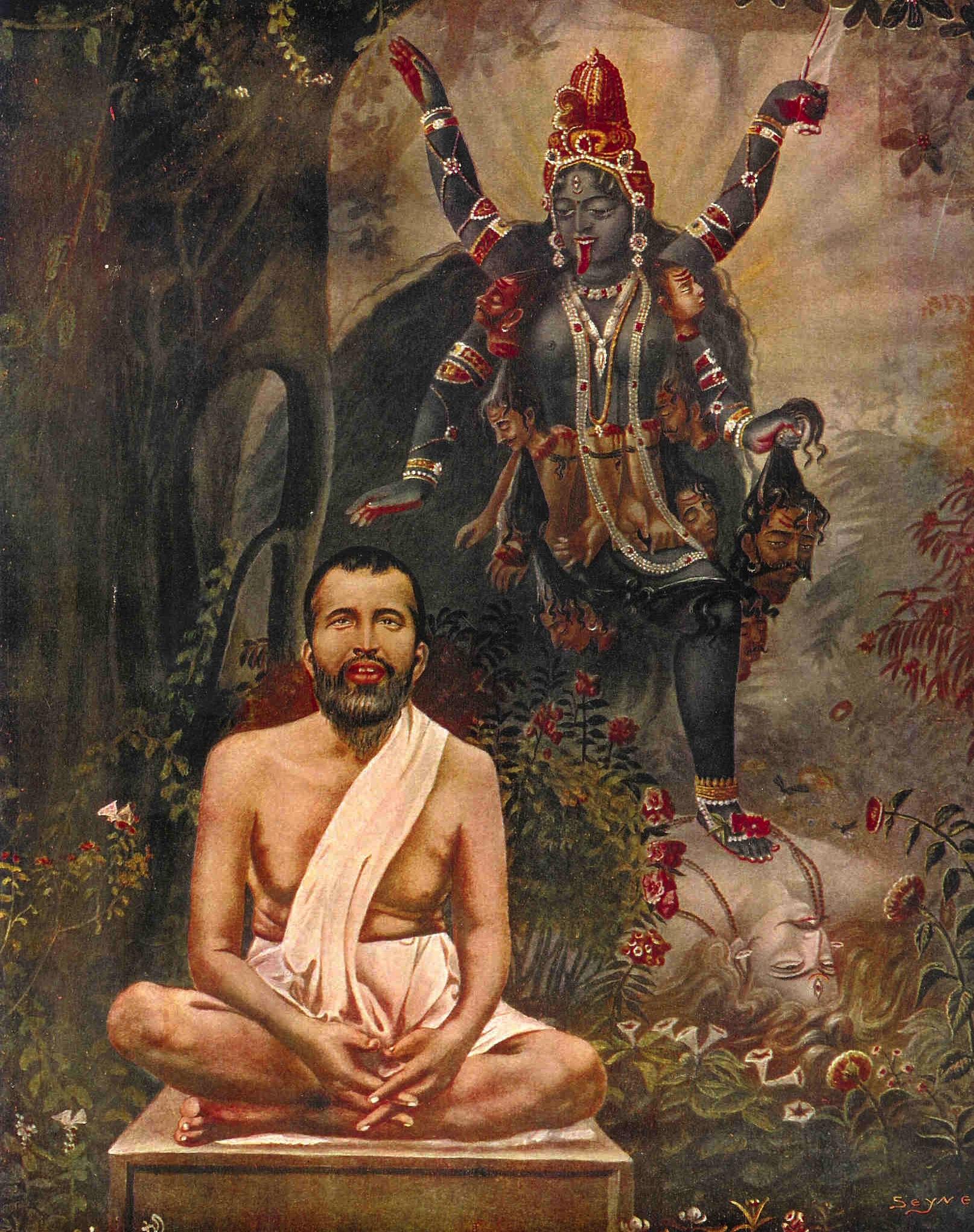 Bhairavi Tantra - Yogini Ashram