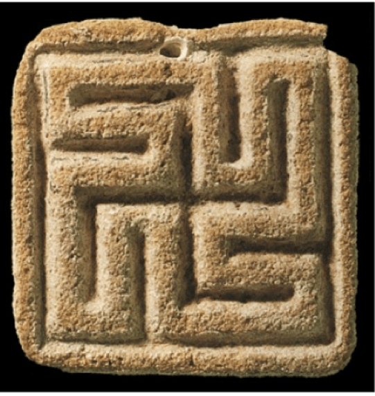 Swastika of the ancient Indus valley civilization and contemporary of Sumeria.