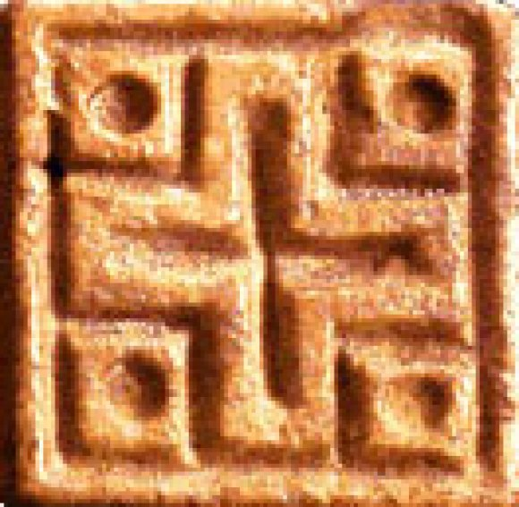 Indus Valley Civilization cross symbol (Yantra Yoga).