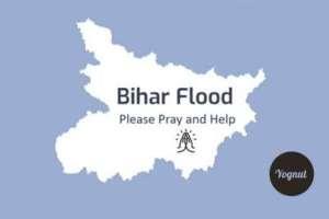 Bihar Flood 2019: Please Pray and Help