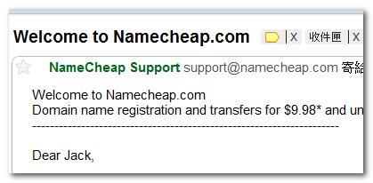 在NameCheap購買網域
