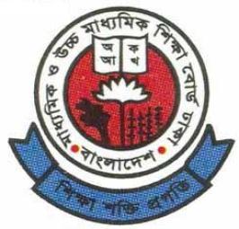 HSC Result 2016 Bangladesh