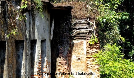 Jhalakathi Tourist Spots