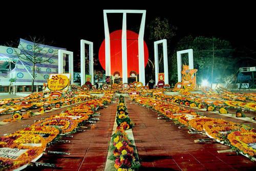 21 February at Shaheed Minar Dhaka